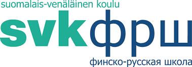 suomalais-venalainen-koulu